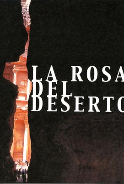 Classic Living - La Rosa Del Deserto (Giordania) Foto