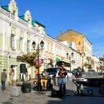 asia, russia,Fokina str una via centrale di vladivostok |asia, russia, a central street of Vladivostok