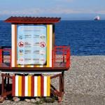 Georgia una torretta d'avvistamento su una spiaggia a Batumi sul mar nero Georgia a lookout tower on a beach in Batumi on the Black Sea ph © Nicola De Marinis