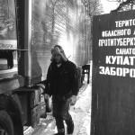 Ucraina uno degli autisti all'arrivo nel'istituto orfanotrofio a Zitomir Ukraine one of the drivers arrival Institute orphanage in Zhitomir ph © Nicola De Marinis