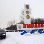 Transnistria la nostra auto dell'ufficio stampa all'entrata di Tiraspol Transnistria the car of the press used for the journey at the entrance of Tiraspol Ph © Nicola De Marinis