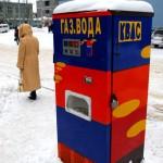 Transnistria un distributore d'acqua per la strada a Bender ph © Nicola De Marinis