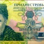 il rublo della Transdnistria the ruble in Transnistria ph © Nicola De Marinis