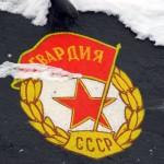 Transdnistria stemma dell'armata Russa su un blindato a Tiraspol Transnistria coat of arms of the army on a Russian armored Tiraspol ph © Nicola De Marinis