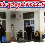 personale di un supermercato durante una pausa a - 30° a Tiraspol staff of a supermarket during a break at - 30 ° in Tiraspol ph © Nicola De Marinis