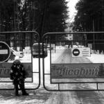 Ucraina l'entrata del'istituto Esnoj-Bereg nella periferia di Zhitomir a 70 km da Chernobyl The entry of Ukraine Institute Eesnoj-Bereg on the outskirts of Zhitomir 70 km from Chernobyl ph © Nicola De Marinis
