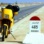 Mauritania, inizia la risalita verso nord da Nouakchott a Nouaddhibou lungo le coste dell'Oceano Atlantico