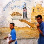 Tunisia, un murales indicante un cafè, a Toatauoine